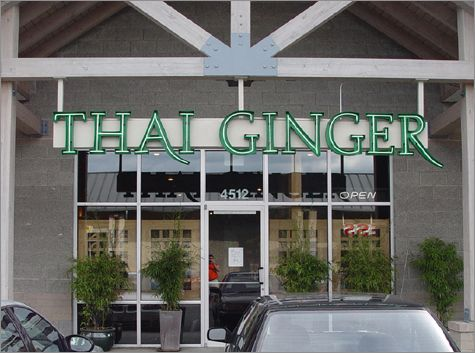 thai-ginger-klahanie